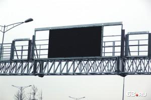 На Московском шоссе в Самаре смонтировали первое информационное табло
