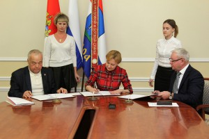 В Администрации Самары состоялось подписание трехстороннего соглашения о регулировании социально-трудовых отношений