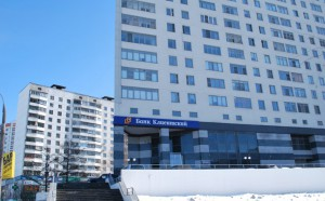 Руководство банка «Клиентский» похитило у вкладчиков не менее 1 миллиарда рублей