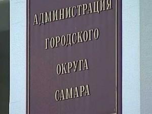 Дмитрий Азаров недоволен состоянием улиц Самары