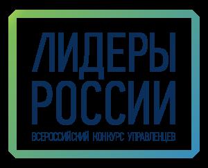Шесть участников из Самарской области стали финалистами Конкурса «Лидеры России» из регионов ПФО