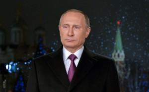 Первыми новогоднее поздравление президента услышали жители Дальнего Востока